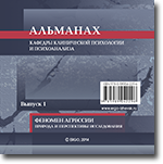 страница издания на сайте ergo-izhevsk.ru